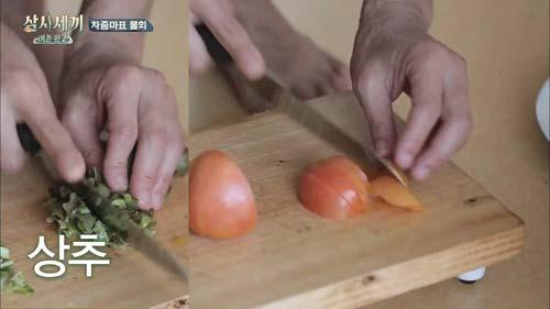 チャスンウォン 三食ごはん漁村編