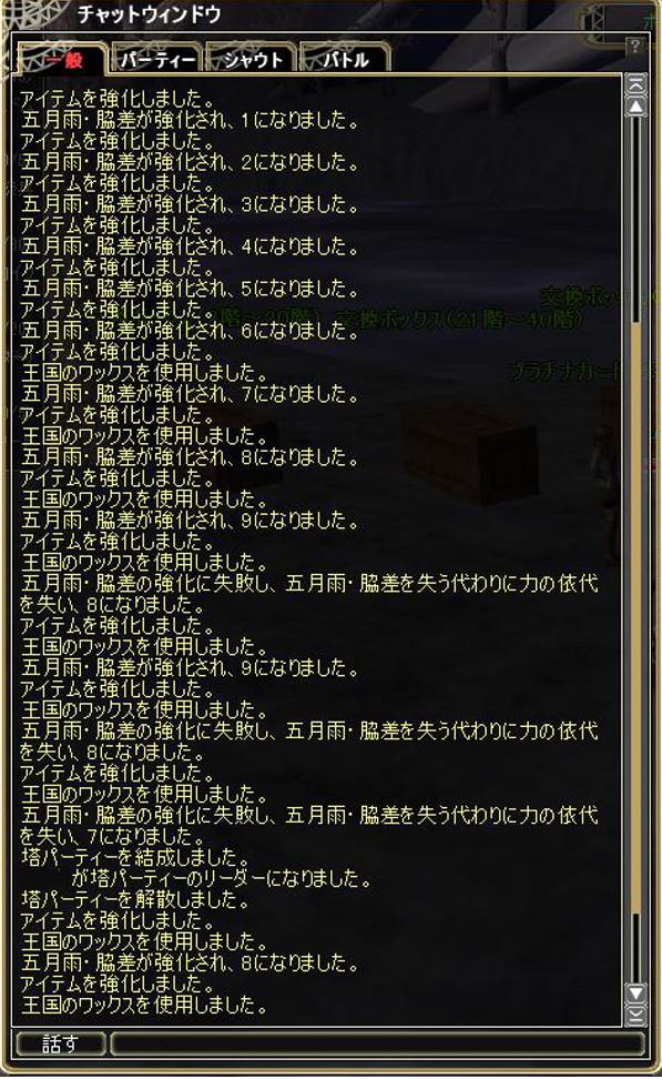 20151014_003_2nand.jpg