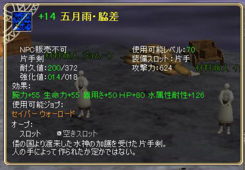 20151014_005nand.jpg