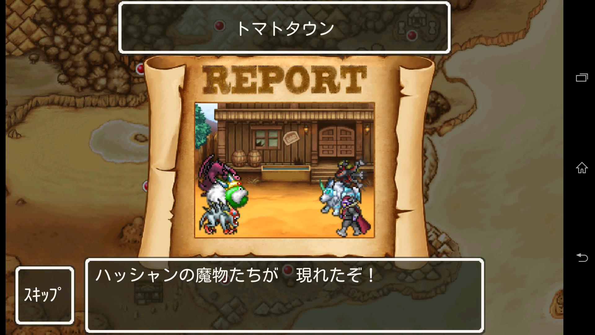 Screenshot_2015-09-22-10-41-43.png