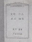 img807 (2)