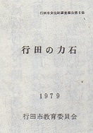 img809.jpg