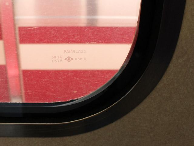 2148_door_glass_logo_150911.jpg