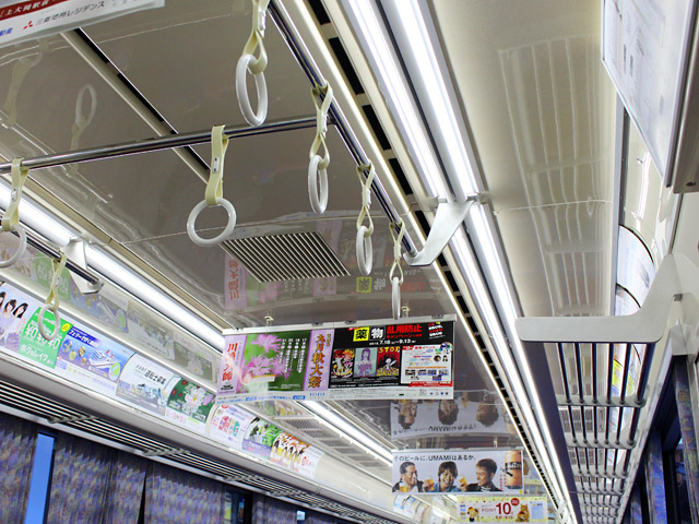 2158_interior_150911.jpg