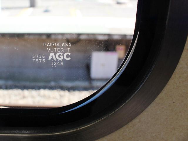 2164_door_glass_logo.jpg