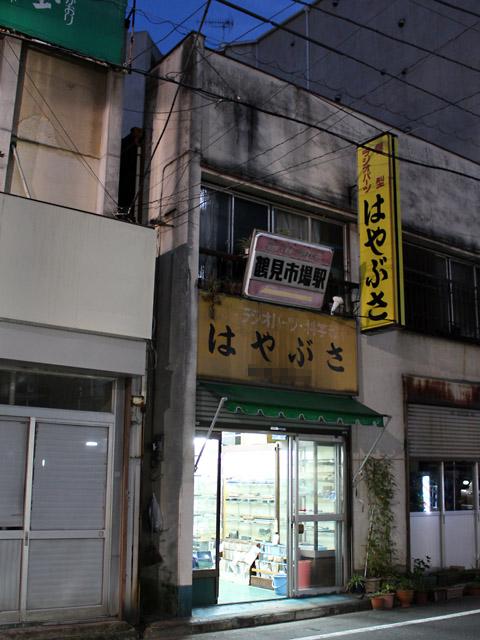 hayabusa_150930.jpg