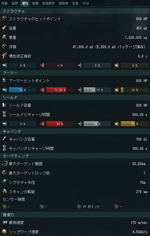 2015100511161827a.jpg