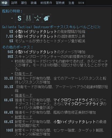 201510081504492cf.jpg
