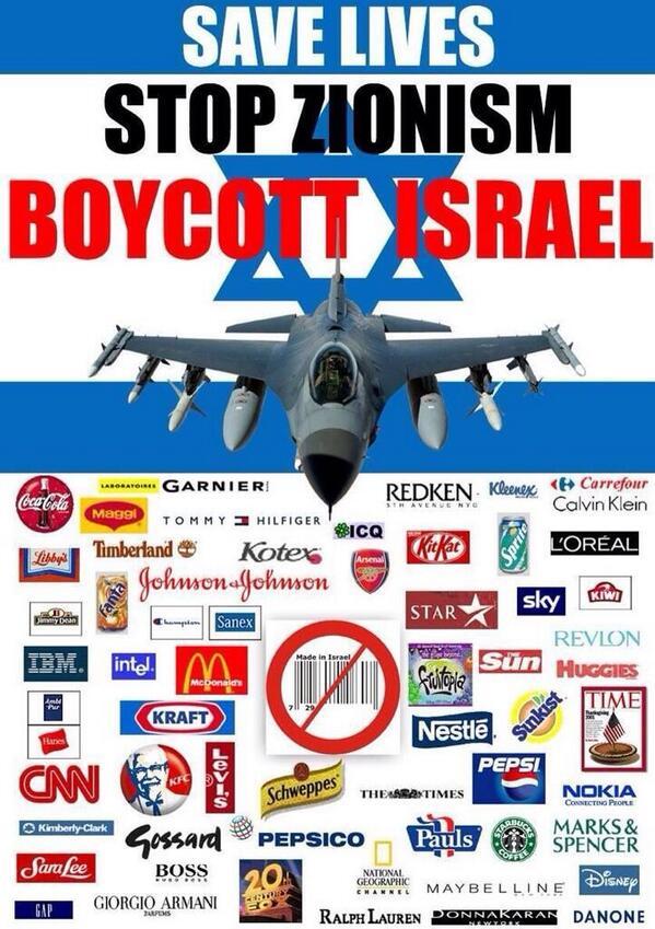 パレスチナ虐殺支援企業