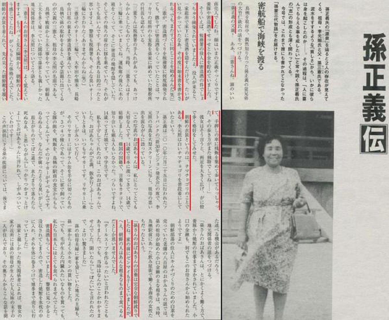 yasumoto-saga-tosu.jpg