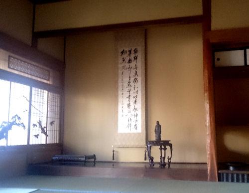 img2015-10-Suijin09.jpg