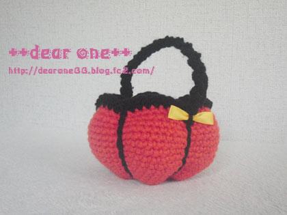 かぼちゃのミニバック150831_1