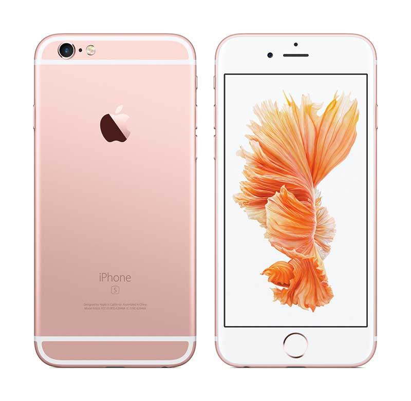 apple_iphone6s_rose-pink_mage.jpg