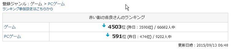 2015_9_13_lanking.jpg