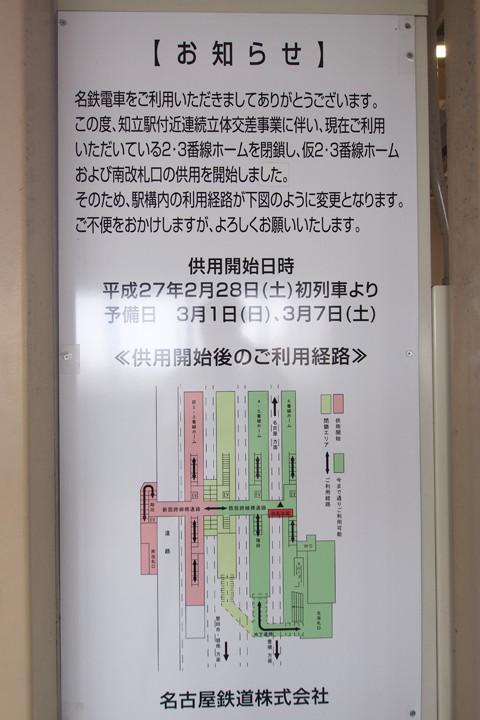 20150812_chiryu-01.jpg