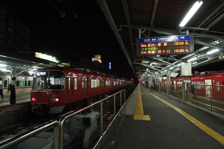 20150812_gifu-04.jpg