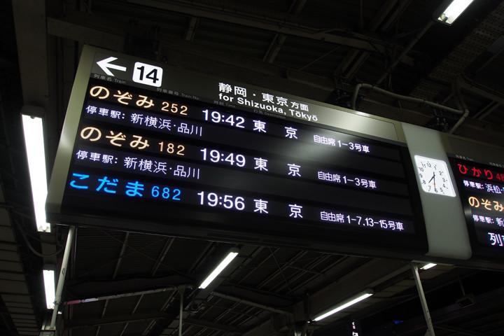 20150813_nagoya-02.jpg