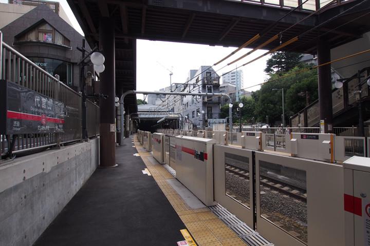 20150814_daikanyama-01.jpg