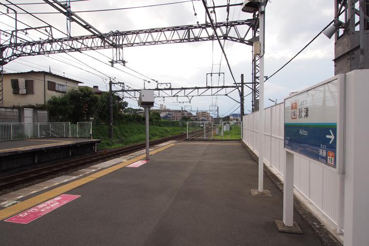 20150815_akitsu-01.jpg