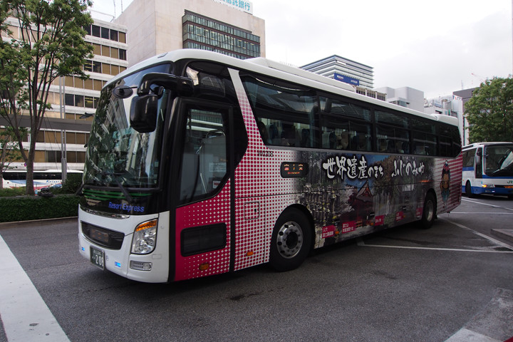 20150816_fujiq_bus-01.jpg