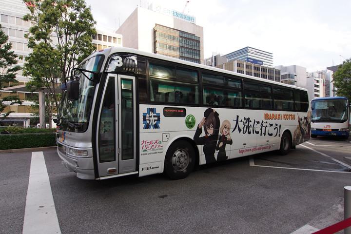 20150816_ibako_bus-01.jpg