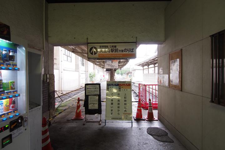 20150830_sumiyoshi_ekimae-01.jpg