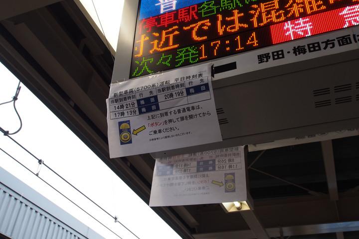 20150906_amagasaki-02.jpg