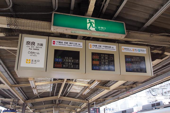 20150920_yamato_saidaiji-03.jpg