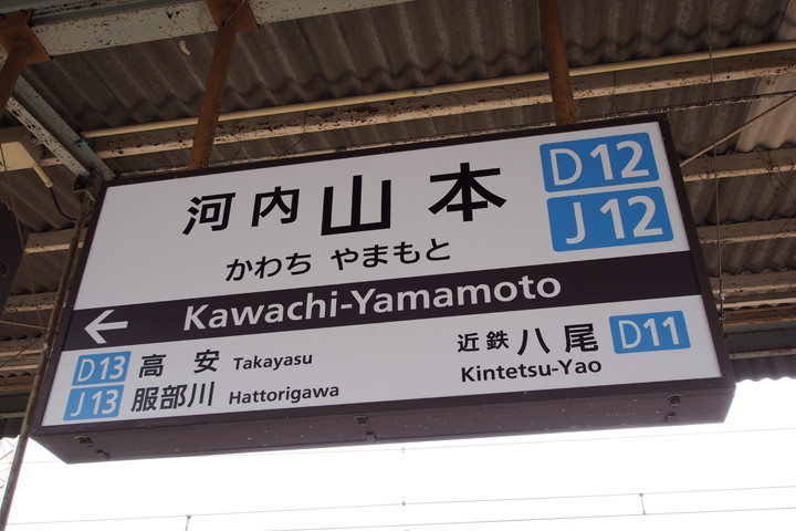 20150921_kawachi_yamamoto-01.jpg