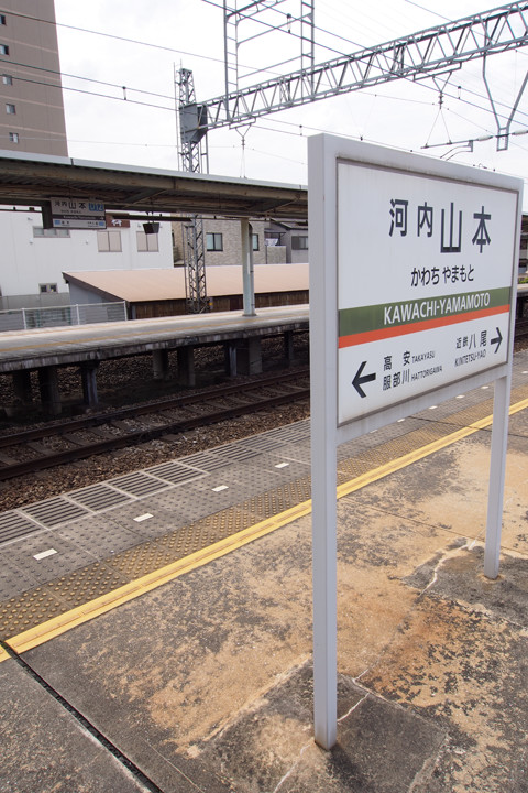 20150921_kawachi_yamamoto-04.jpg