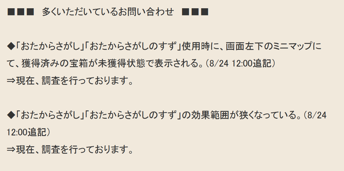 201508241914208f8.png