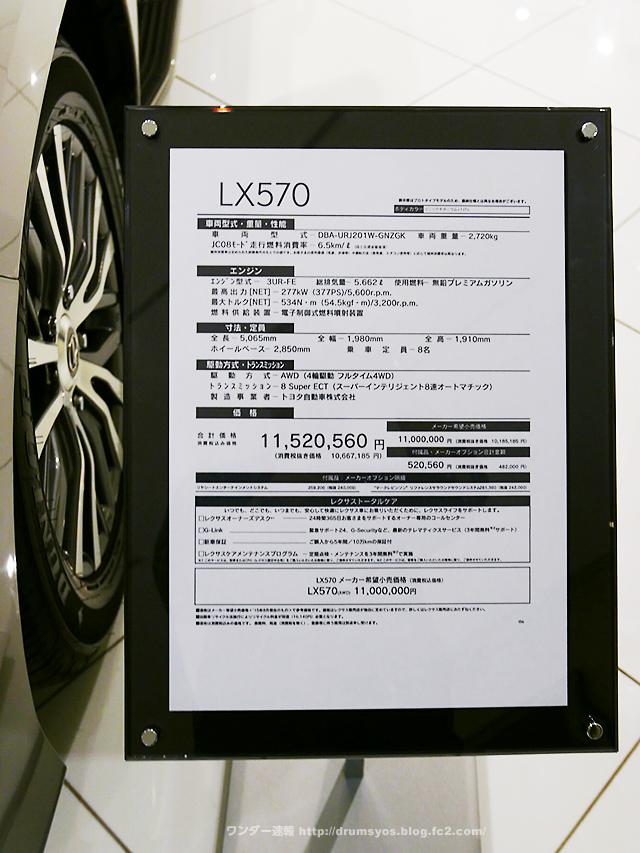 LX08.jpg