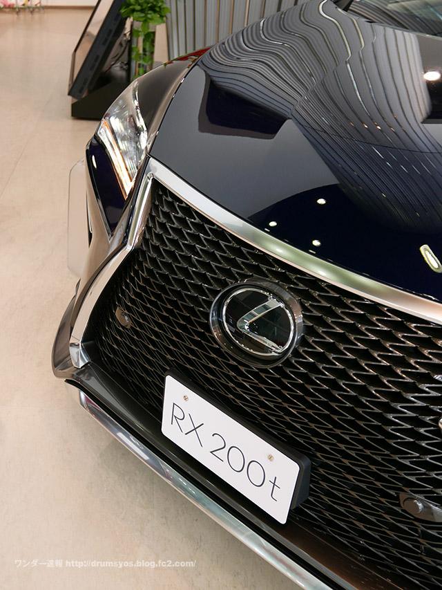 RX200t21.jpg