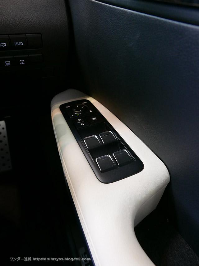 RX200t66.jpg