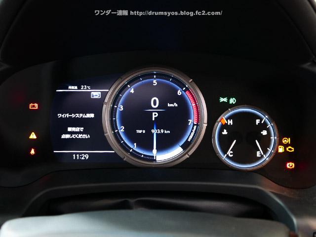 RX200tF29.jpg