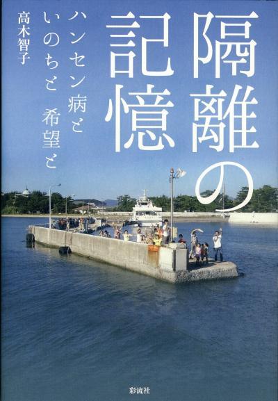 kakuri_convert_20150826175332.jpg