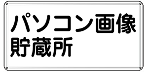 20150929223617a18.png