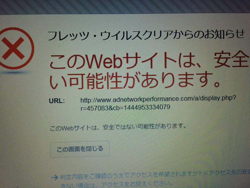 moblog_fa330cb6.jpg