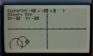 CIRCLE5-2_convert_20150922020849.jpg