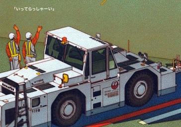 絵本のコマツWT500E