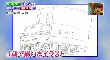 いすゞ・エルフ by 4歳さかなクン