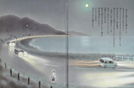 月夜のバス1