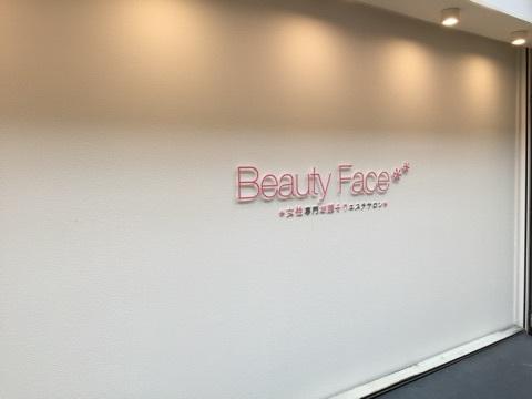 BeautyFace3.jpg