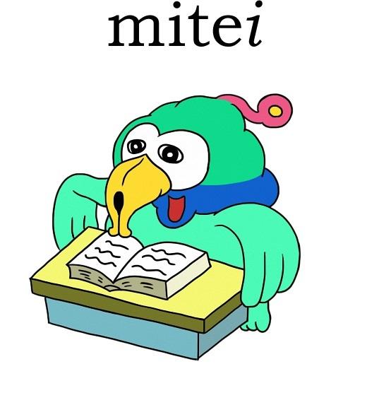 mitei20150821b.jpg