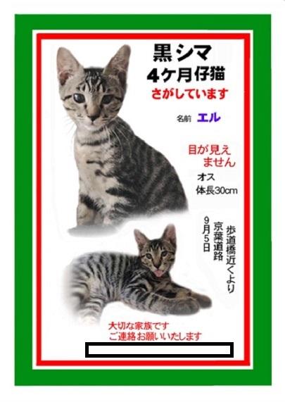 ・ポスターS 0919