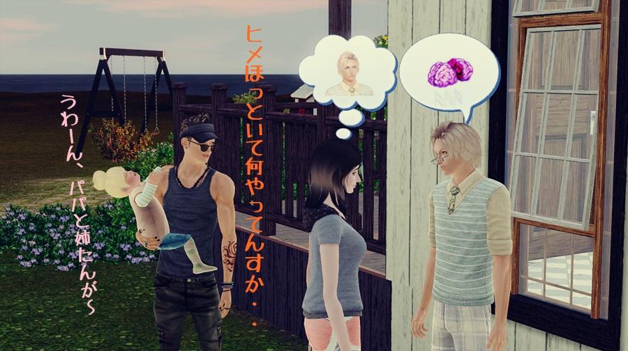 Screenshot-fc-AS115.jpg