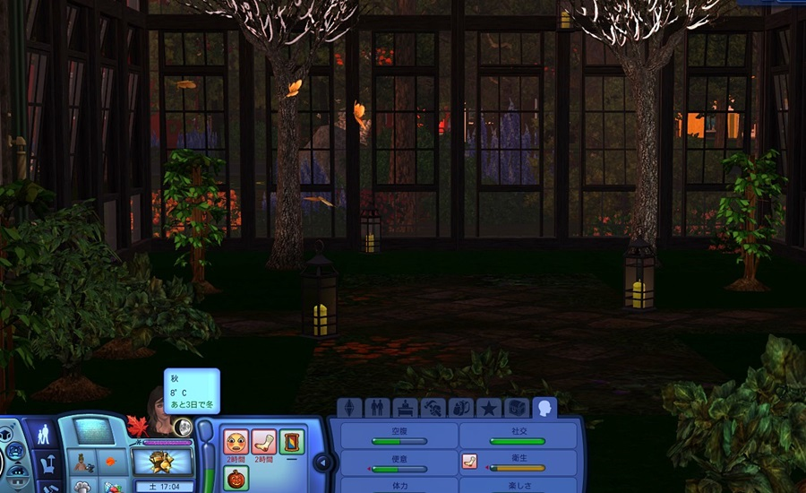 Screenshot-fc-AS321a.jpg