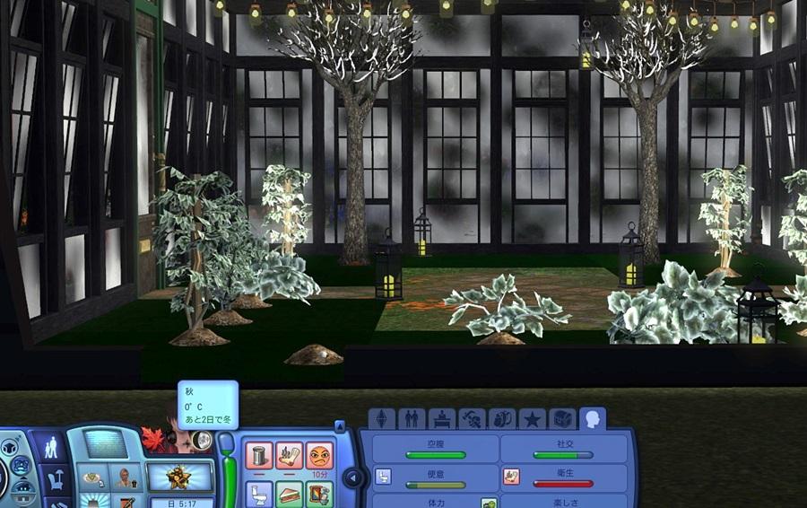 Screenshot-fc-AS330.jpg