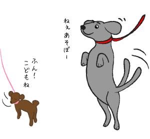 よろこんでいる犬