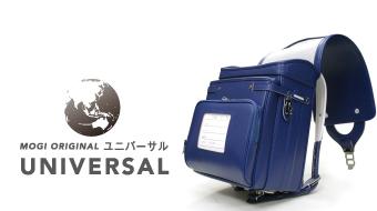 top_universal.jpg
